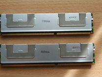 Серверная озу ddr3 16gb(8gb*2) — Товары для компьютера в Новосибирске