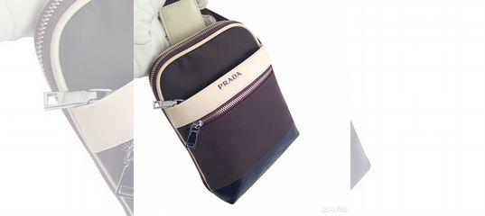 Cумка рюкзак мужская женская Prada арт.2184 купить в Москве на Avito —  Объявления на сайте Авито 5c25f196d80