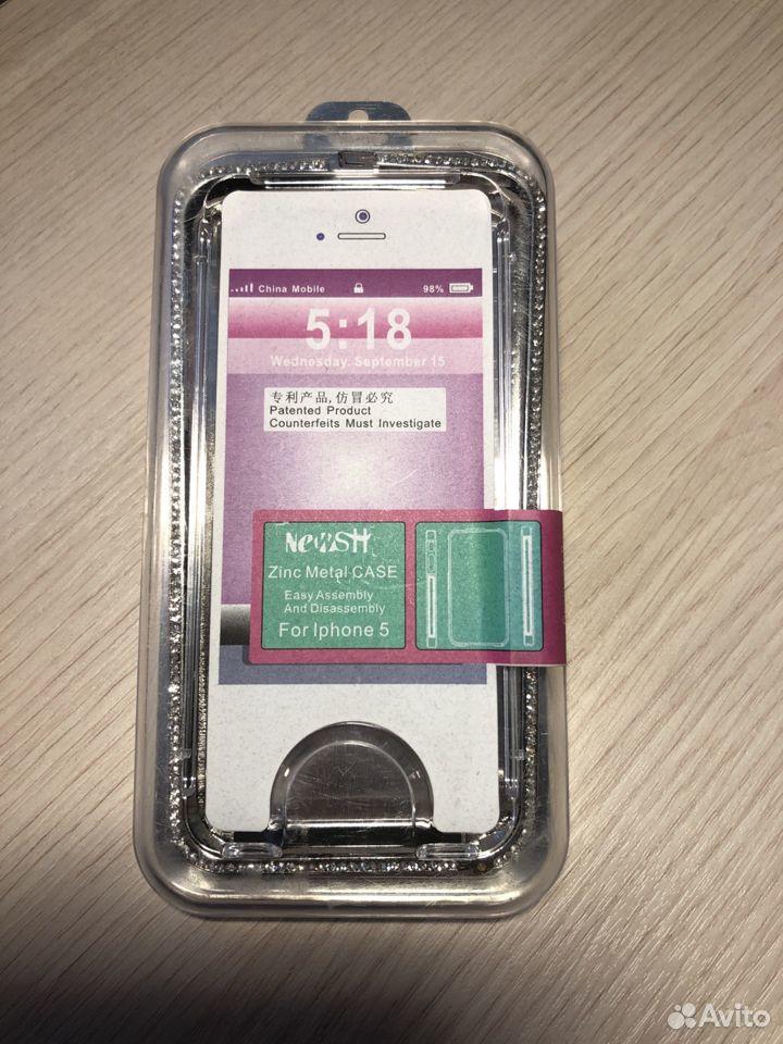 Металлический бампер со стразами для iPhone 5S  89246510965 купить 1