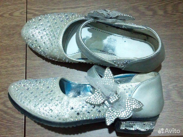 Туфли  89212686444 купить 2