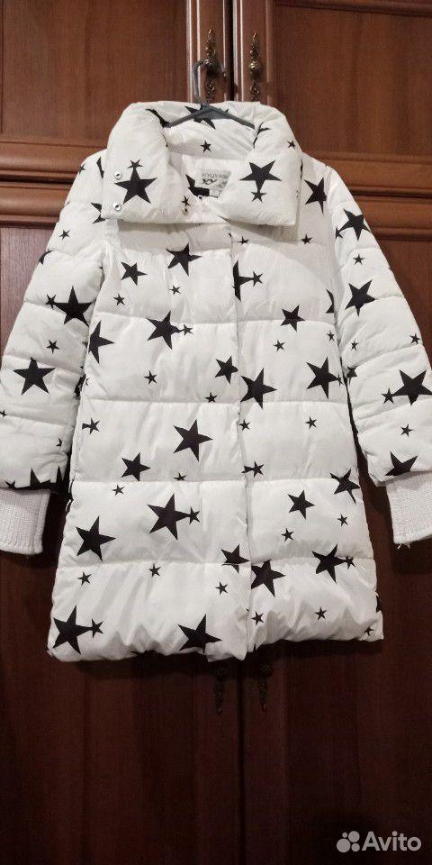 Куртка  89097862559 купить 1