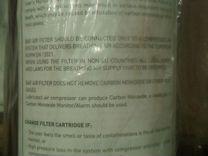 Картридж ACF фильтра очистки воздуха Contracor BAF