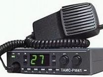 Сиби радиостанция таис-рм41