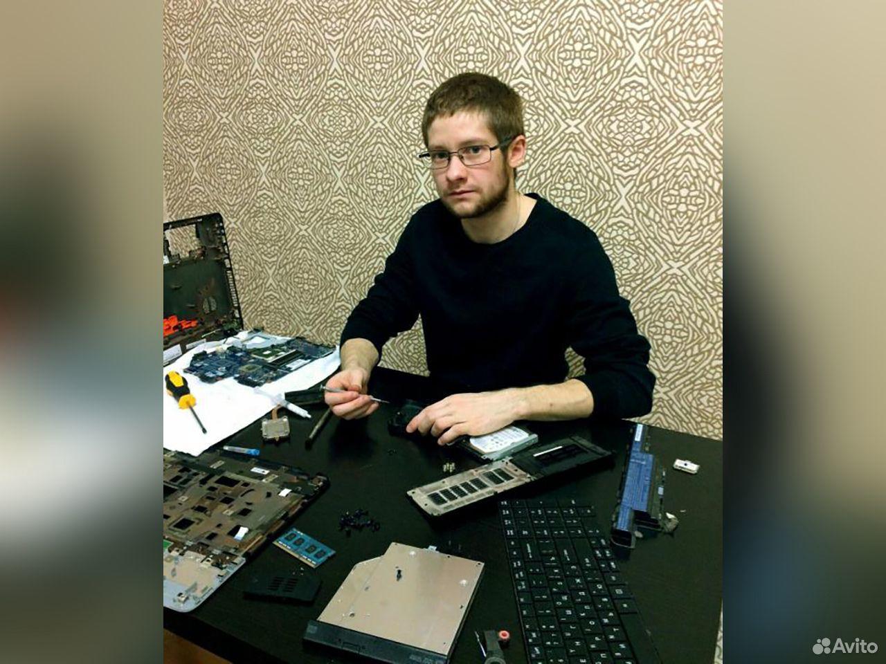 Ремонт Ноутбуков Ремонт компьютеров  89626911993 купить 1