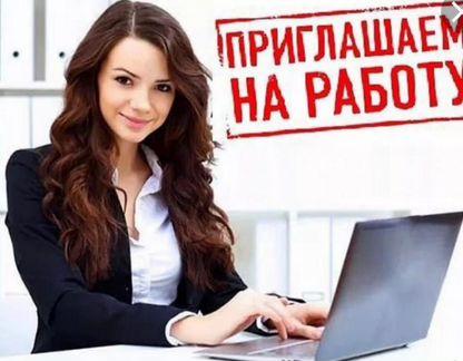 Работа онлайн москва андрей зубков фото