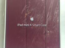 Чехол Smart Case iPad mini 4
