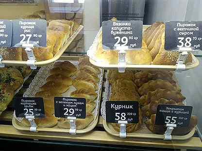 Пекарня полного цикла + 2 точки продаж