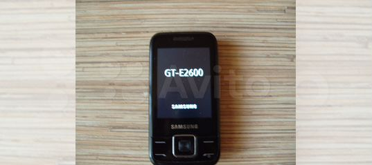 SAMSUNG GT-E2600 DRIVER FOR WINDOWS 7