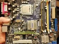 Компьютер в разборе