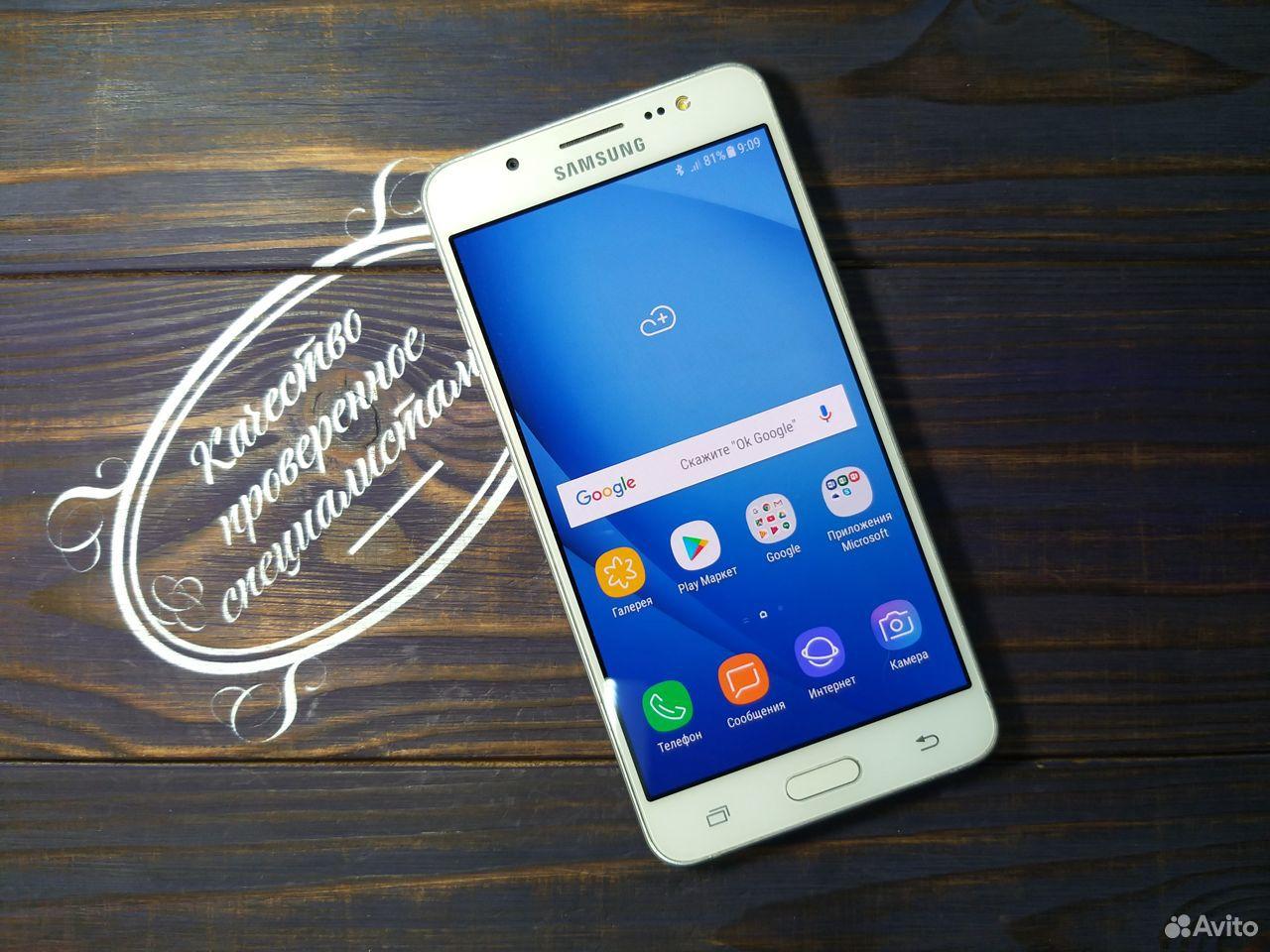 Samsung SM-J510F Galaxy J5 Белый  89143511325 купить 1