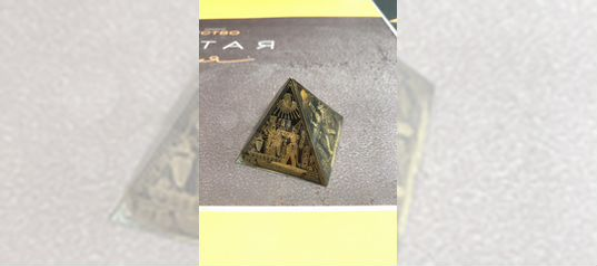 Пирамида Египет Сувенир