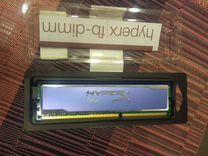 Продам оперативную память Kingston HyperX 8 гб — Товары для компьютера в Новосибирске