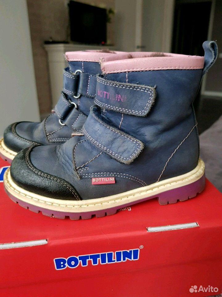 Зимние ботинки, натуральные кожа и мех  89102008752 купить 1