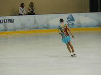 Платье для выступлений для фигурного катания р.152