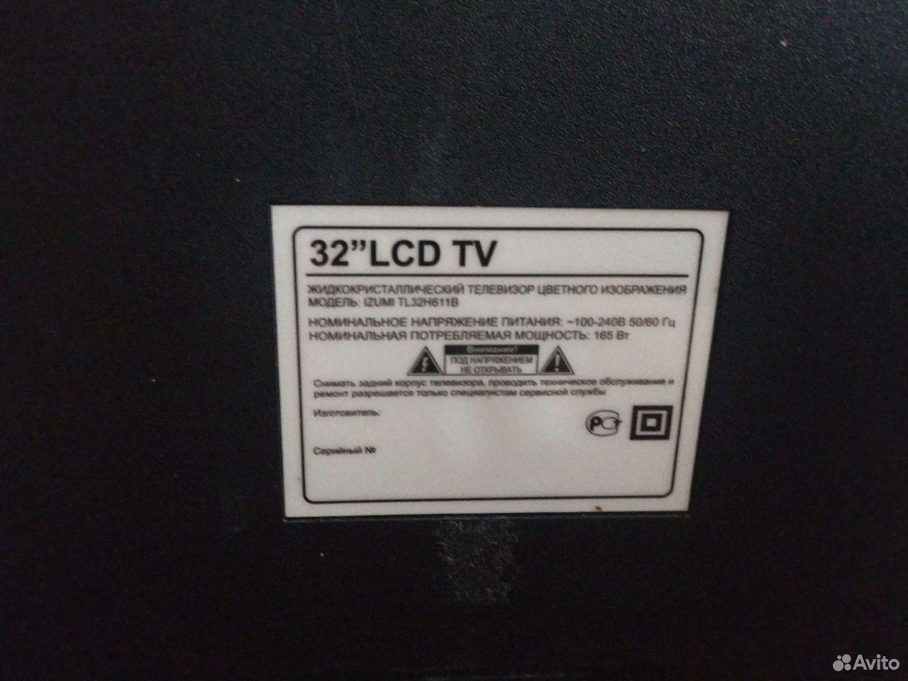 Телевизор  89235129705 купить 2