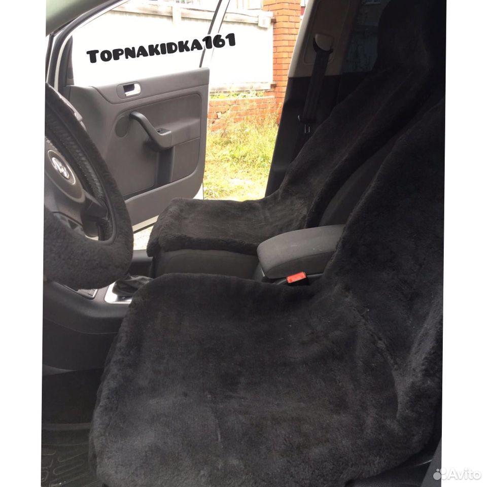 Меховые накидки на сидения  89613036182 купить 4