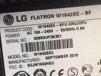 Монитор LG 19 дюймов широкоформатный