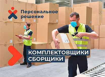 Пугачевский элеватор вакансии наклонный транспортер комбайна дон