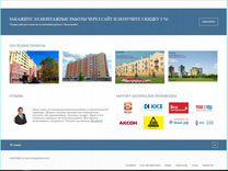 Сайт - Электромонтажные работы в Калуге
