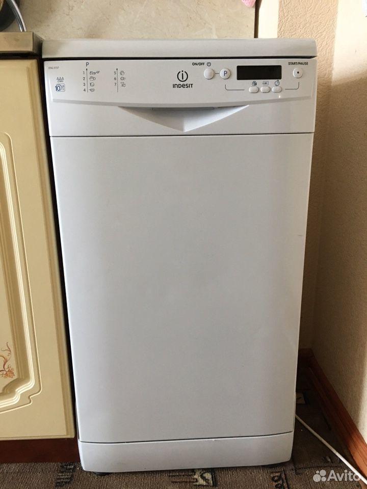 Посудомоечная машина Indesit  89147828136 купить 1