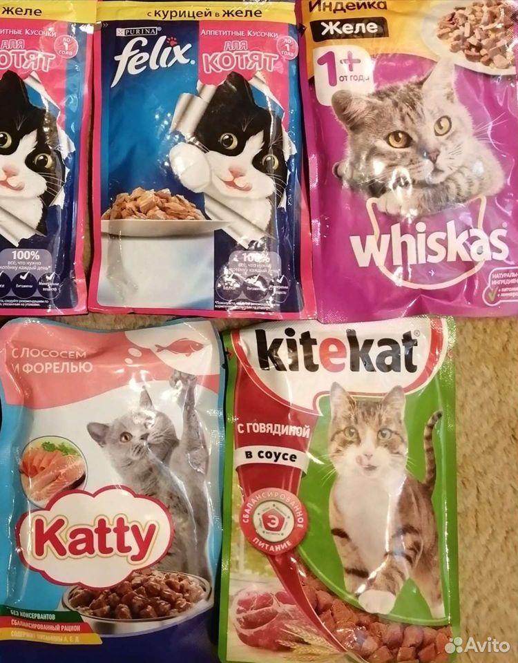 Корм для кошек в пакетиках