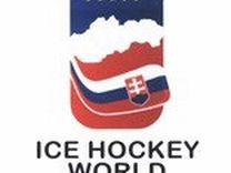 Финал Чемпионата Мира по хоккею 2019
