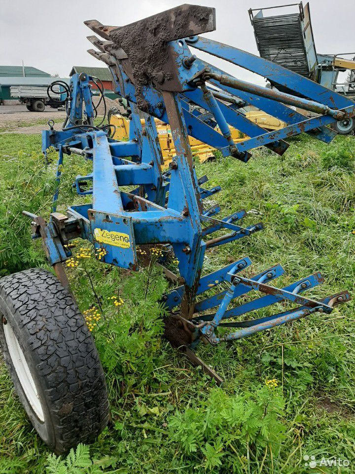 Plow  89052462811 buy 3