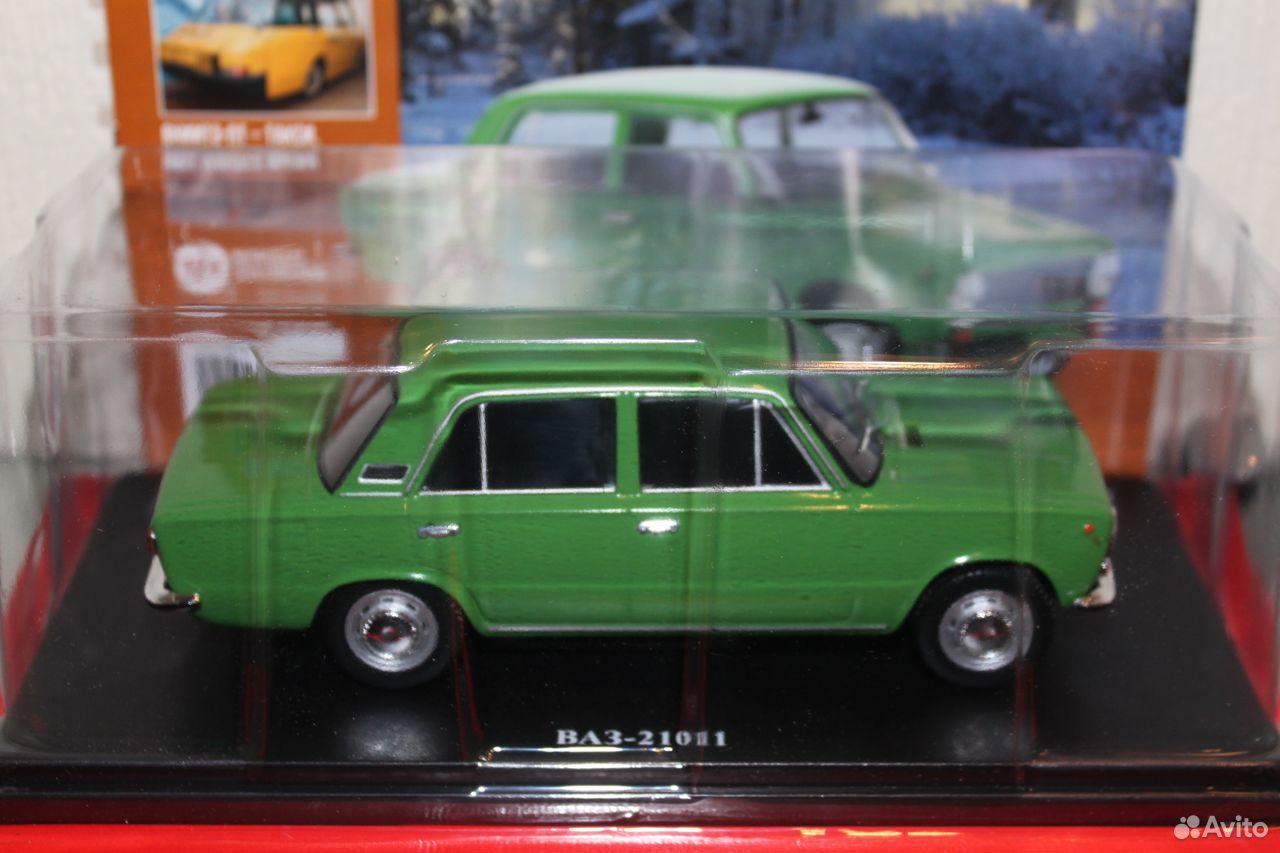 Ваз 21011 Легендарные Советские Автомобили 1/24  89127615191 купить 2
