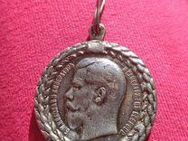 Медаль за службу в полиции Николай2