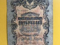 Деньги — Коллекционирование в Нижнем Новгороде