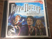 Игра на пк Гарри Поттер и узник азкабана