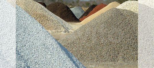 Лом кирпича и бетона купить цементный раствор м350