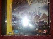 Civilization V (5)