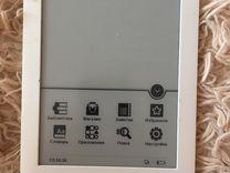 Электронная книга Pocketbook 624