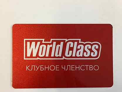 Абонемент в фитнес клуб москва world class диско клуб в москва сити