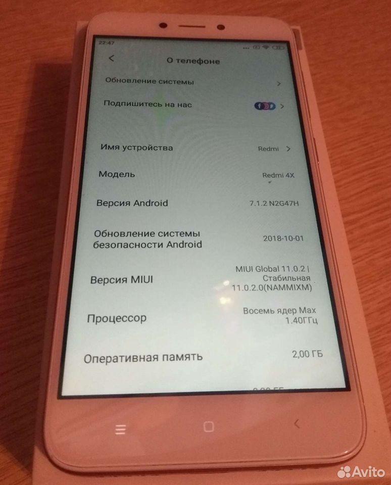 Xiaomi Telefon  89508010001 kaufen 3