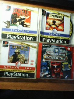 Игровые диски для sony PS - Техника - Объявления в Марксе
