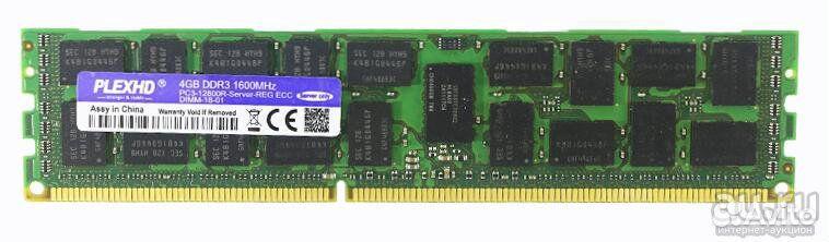 16gb DDR3 4x4gb 1600mhz PC3-12800R ECC Reg  89832871130 купить 1