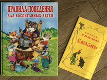 Книги новые на подарок и б/у