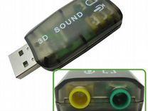 Звуковая карта USB 3D sound