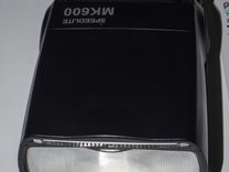 Фотовспышка Meike Speedlite MK600 для Canon