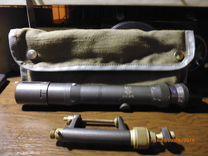 Афганская труба