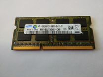 Оперативка для ноутбука 4Гб ddr3