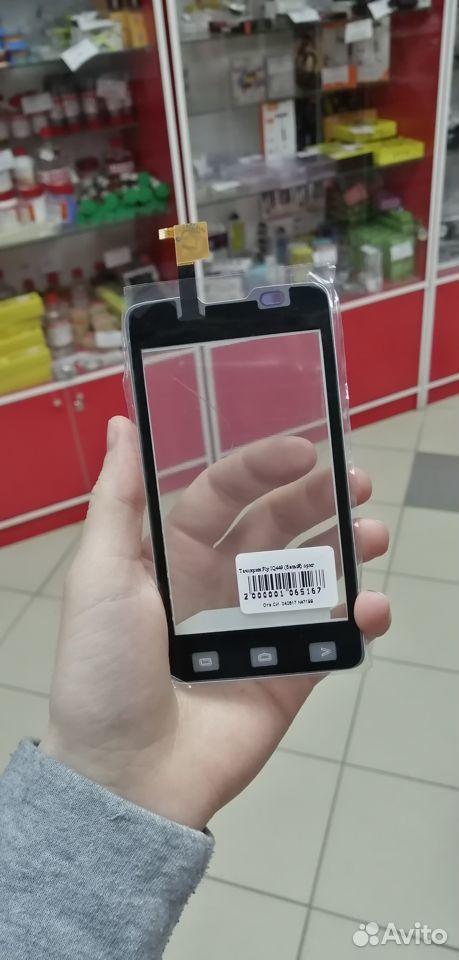 Touch Fly IQ449 (белый) ориг  89003081353 купить 4