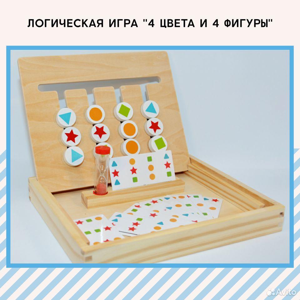 Логическая игра «4 цвета и 4 фигуры»  89603218602 купить 1