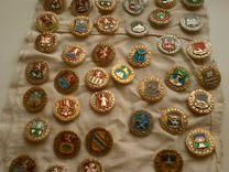 Знаки значки латунные,алюминивые,СССР,перешлю