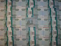 Билеты банка приколов 1000 рублей Реквизит